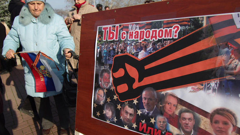 Эксперты о судьбе Крыма