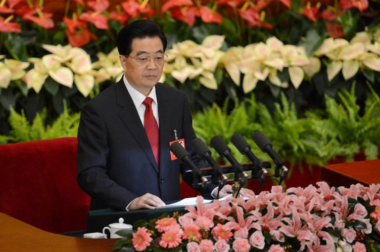 Ху Цзиньтао призвал участников съезда КПК спасти партию от коррупции и распада