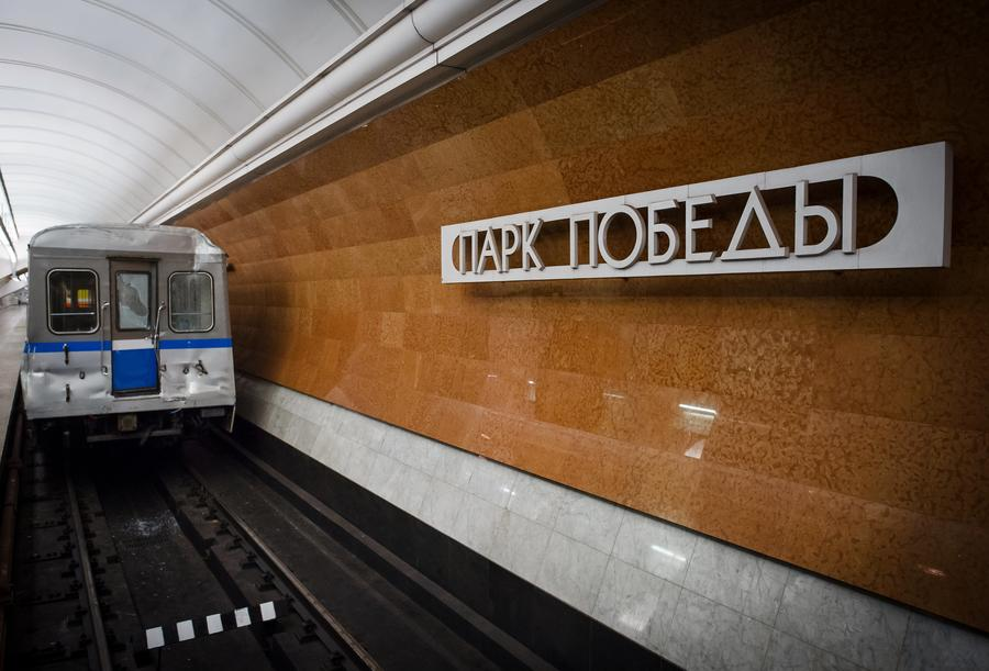 СМИ: В деле о трагедии в московском метро скоро появятся новые фигуранты