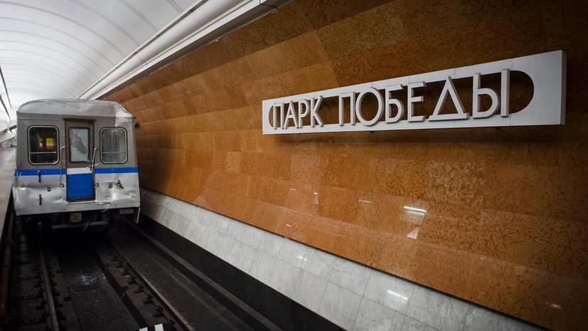 СМИ: Расследование причин аварии в московском метро поручили экспертам Минобороны