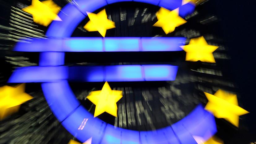 Европейский Центробанк стал финансовым мегарегулятором