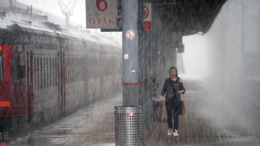 Пользователи соцсетей делятся впечатлениями после прошедшего мощного ливня в Москве и Курске