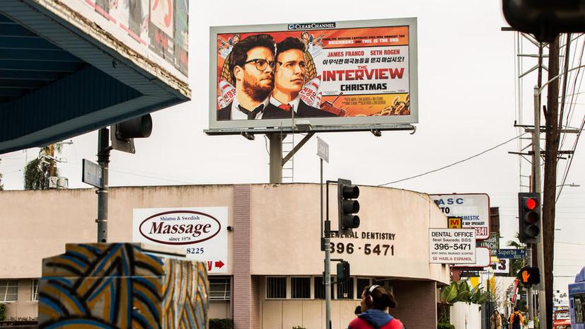 Эксперты: Взломать сеть Sony Pictures мог один из сотрудников компании