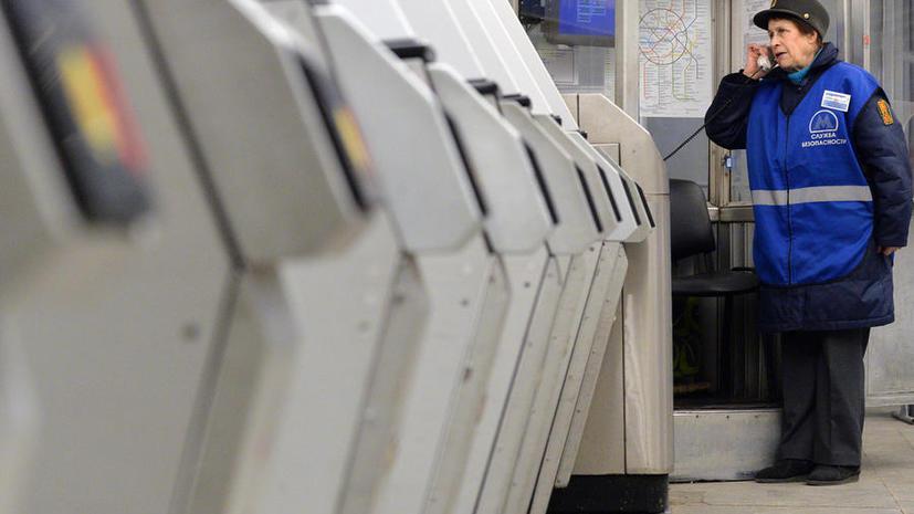 Власти Москвы призывают горожан пользоваться наземным транспортом из-за сбоя на фиолетовой ветке