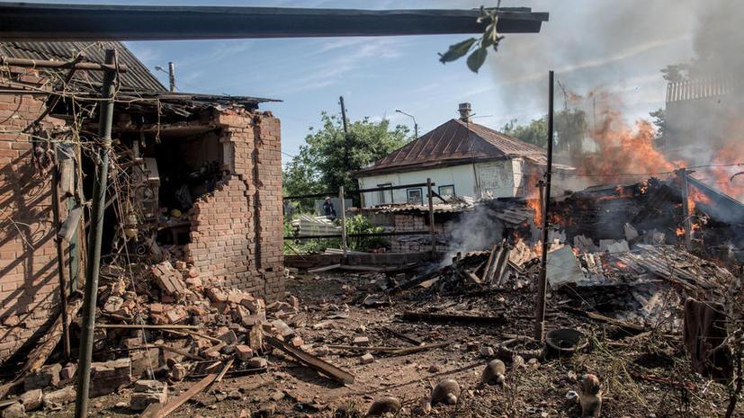 Лавров: Отказ киевских властей от перемирия чреват продолжением кровопролития на Украине