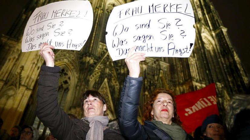В Кёльне прошла акция протеста после волны преступлений сексуального характера на Новый год