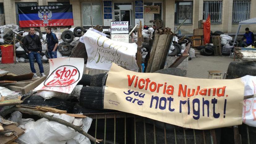 Сторонники федерализации Украины заняли здание городского отдела милиции в Краматорске