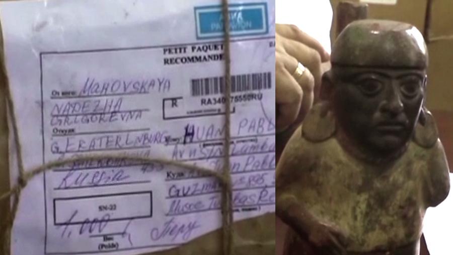 Инкогнито из России вернул древний артефакт в музей Перу