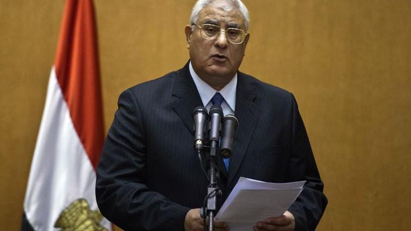 В Египте принята новая конституционная декларация