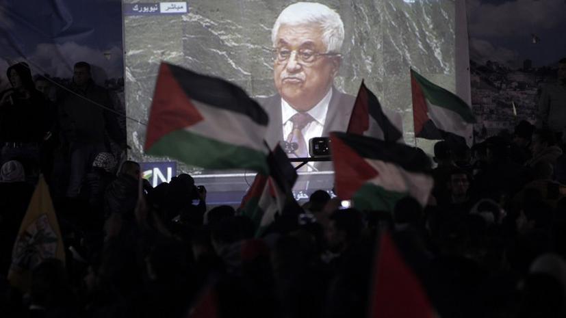 Аббас: «Однажды палестинский флаг взовьется над Иерусалимом»