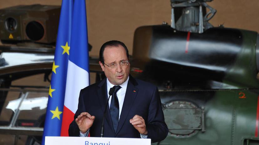 Франция приостанавливает подготовку к саммиту «большой восьмёрки» в Сочи