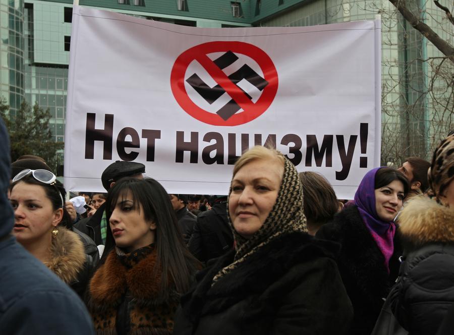 За изображение фашистской атрибутики в России грозит арест на 15 суток