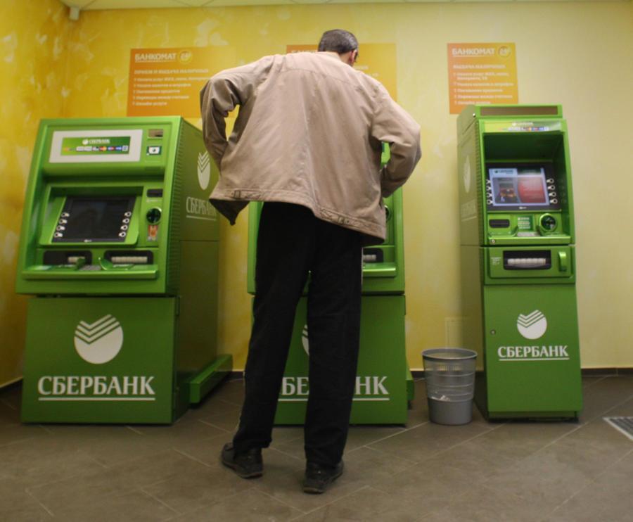 Подмосковные потрошители банкоматов освоили взрывчатку