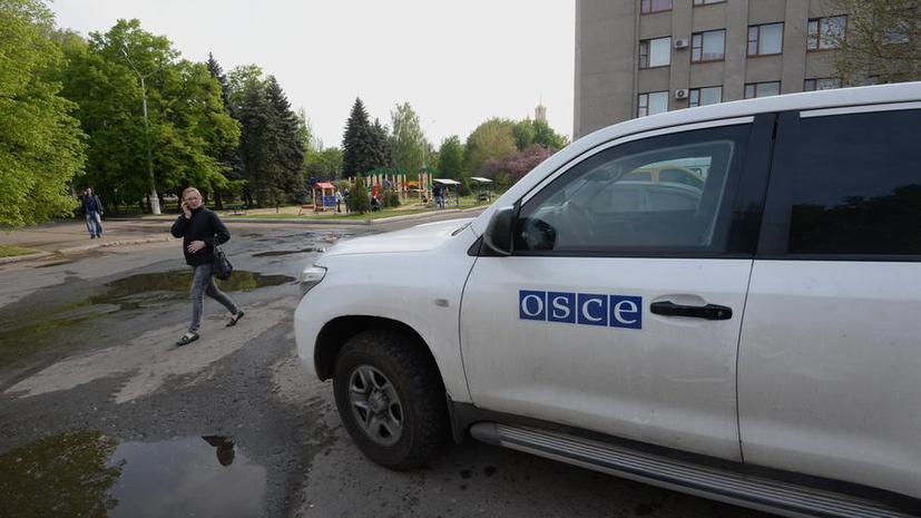 Руководство ОБСЕ связывается с властями Украины с целью остановить силовую операцию в Славянске