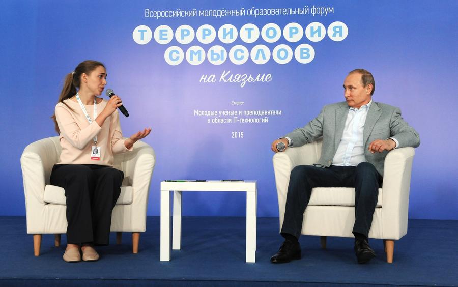 Путин обсудил с участниками молодёжного форума разработки в сфере IT, ОПК и ограничения в интернете