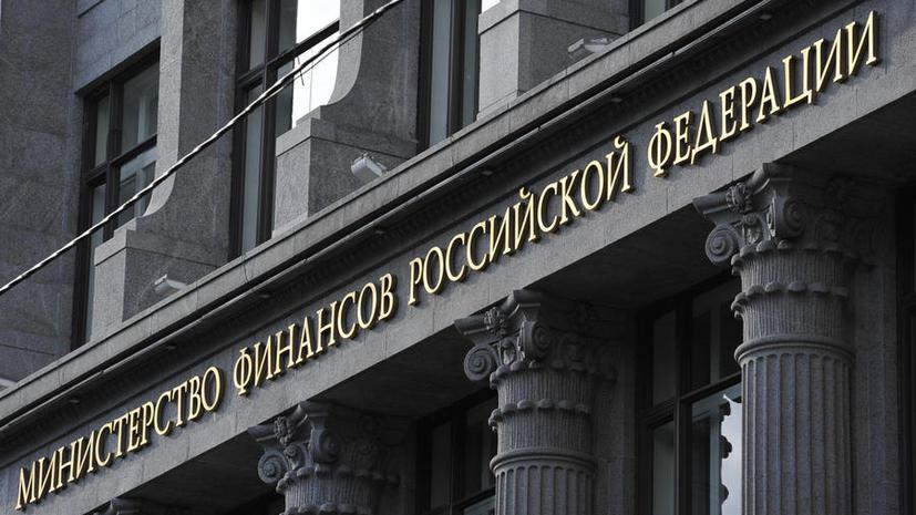 Минфин РФ: США отказались гарантировать обязательства Украины
