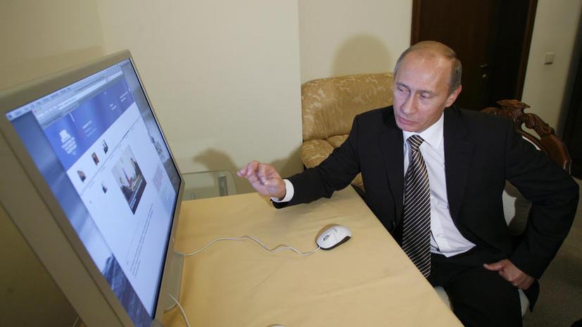 Кремль прислушается к мнению людей из интернета