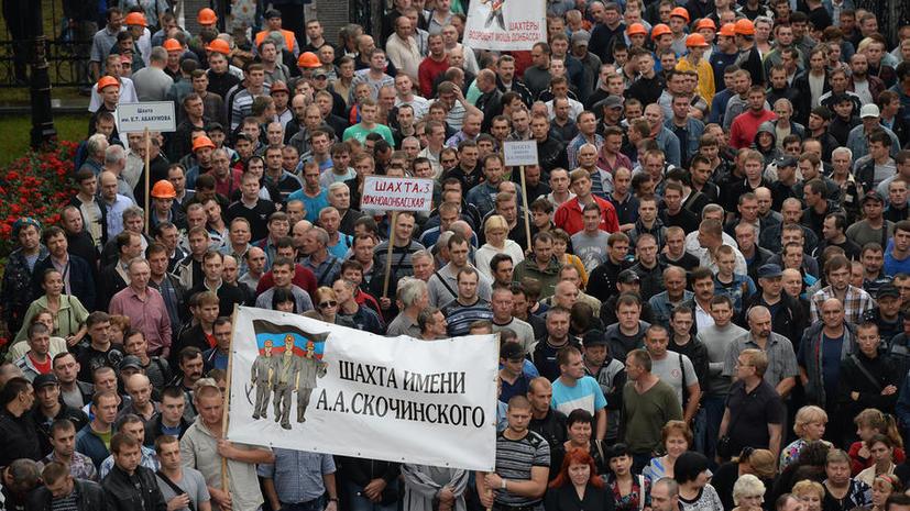 Киев заявил о готовности покупать уголь на контролируемой ополченцами территории Донбасса