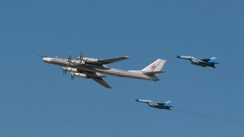 Российские бомбардировщики напугали американцев, якобы пролетев над Тихим океаном