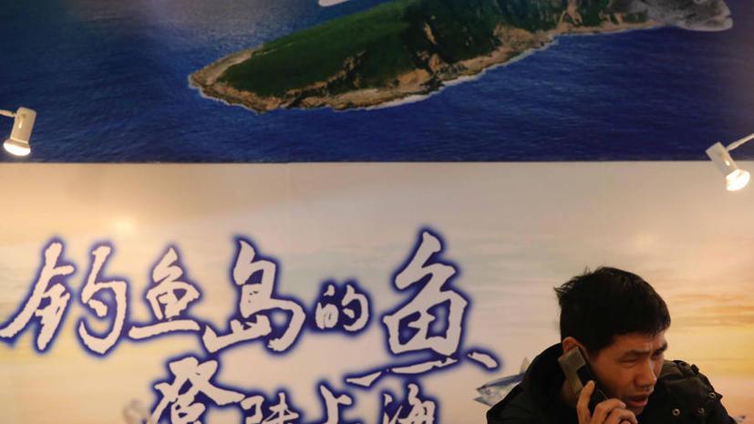 Опрос: Неприязнь китайцев и японцев друг к другу достигла рекордной отметки