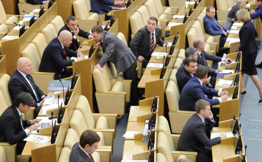 Госдума поддержала предложение об уголовной ответственности за реабилитацию нацизма