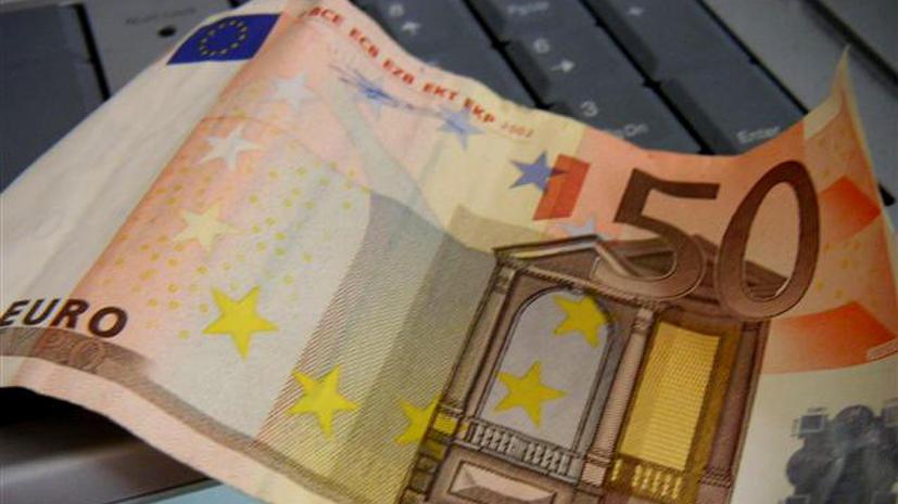 Полицейские изъяли рекордную сумму у одного человека - €1,3 млрд