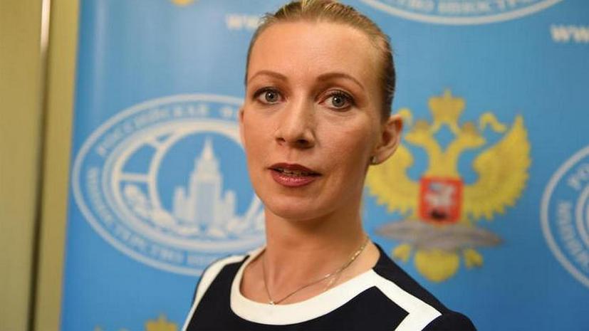 Мария Захарова: Выступление Саманты Пауэр на Генассамблее ООН — верх цинизма