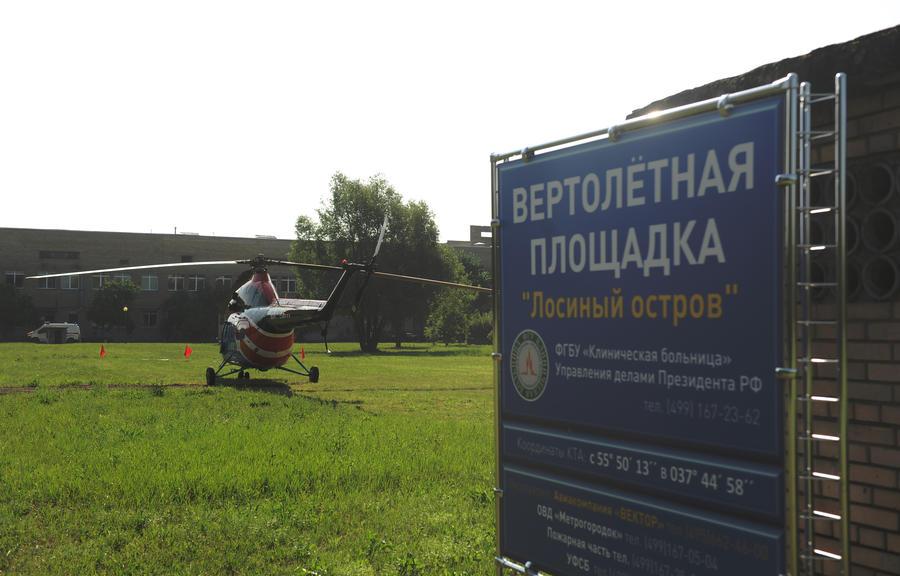 Вокруг Москвы появится сеть вертолётных площадок