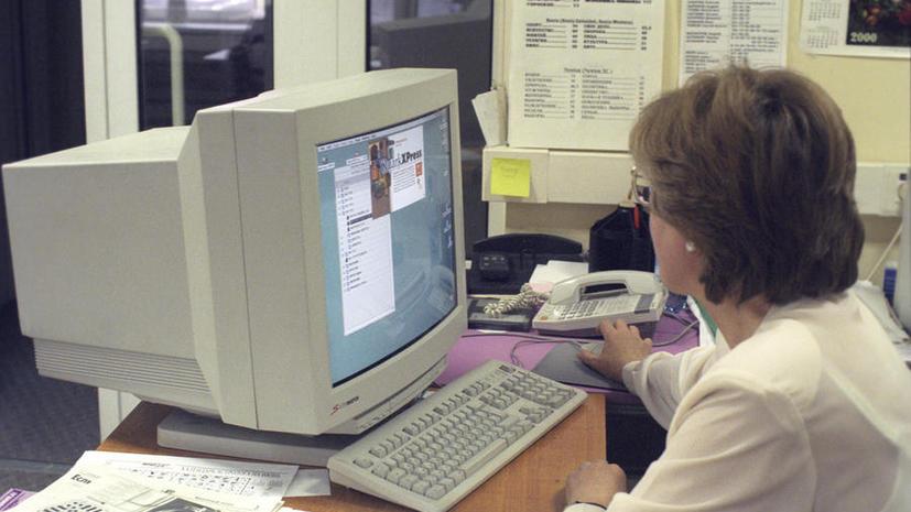 СМИ: Россияне смогут подать жалобу на административные правонарушения через интернет
