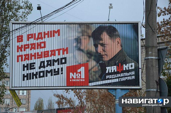 В Раду могут быть поданы еще минимум два представления на лишение депутатской неприкосновенности, - Луценко - Цензор.НЕТ 2067