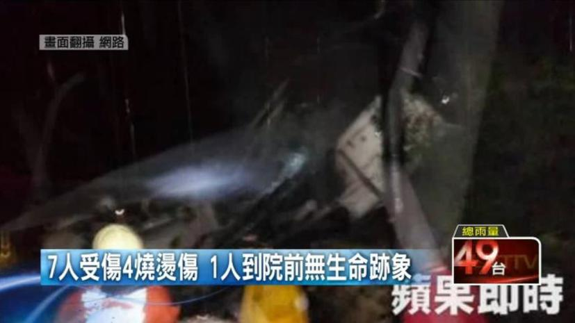 В результате крушения самолёта на Тайване погибли не менее 47 человек