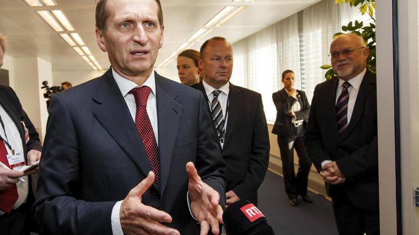 Сергей Нарышкин: Пришло время поиска новых договорённостей с Европой