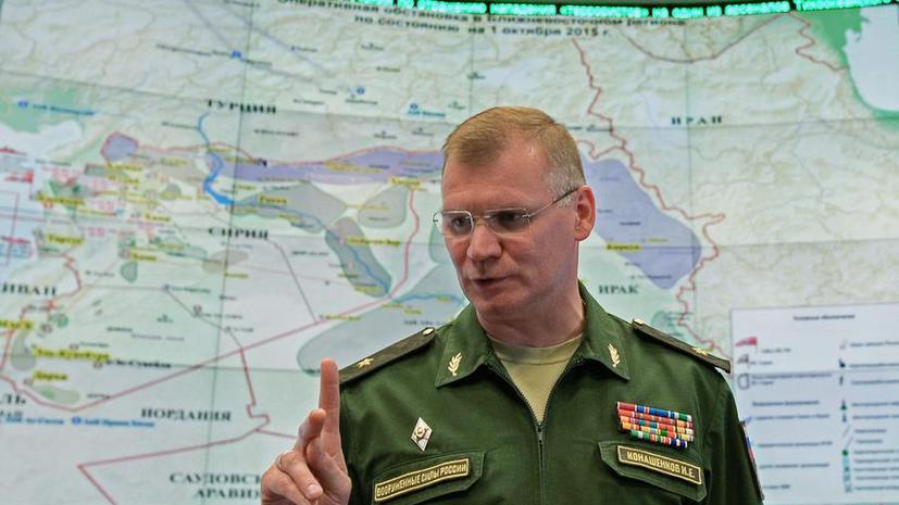 Минобороны России: Террористы в Сирии действуют не так нагло, как месяц назад