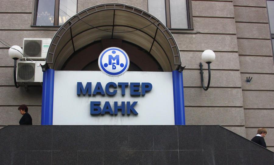 Банк России отозвал лицензию у Мастер-Банка