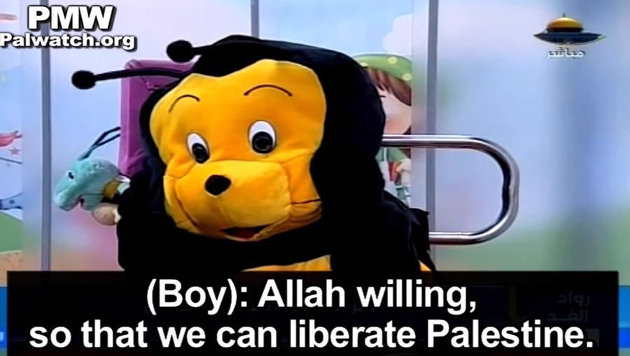 Популярное детское телешоу палестинского телевидения призвало маленьких зрителей убить всех евреев