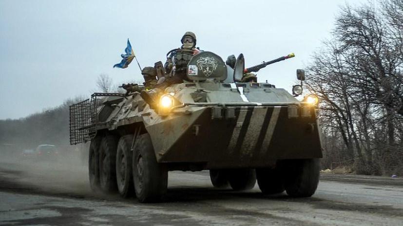 Американская частная военная компания Academi набирает наёмников для Киева на Балканах