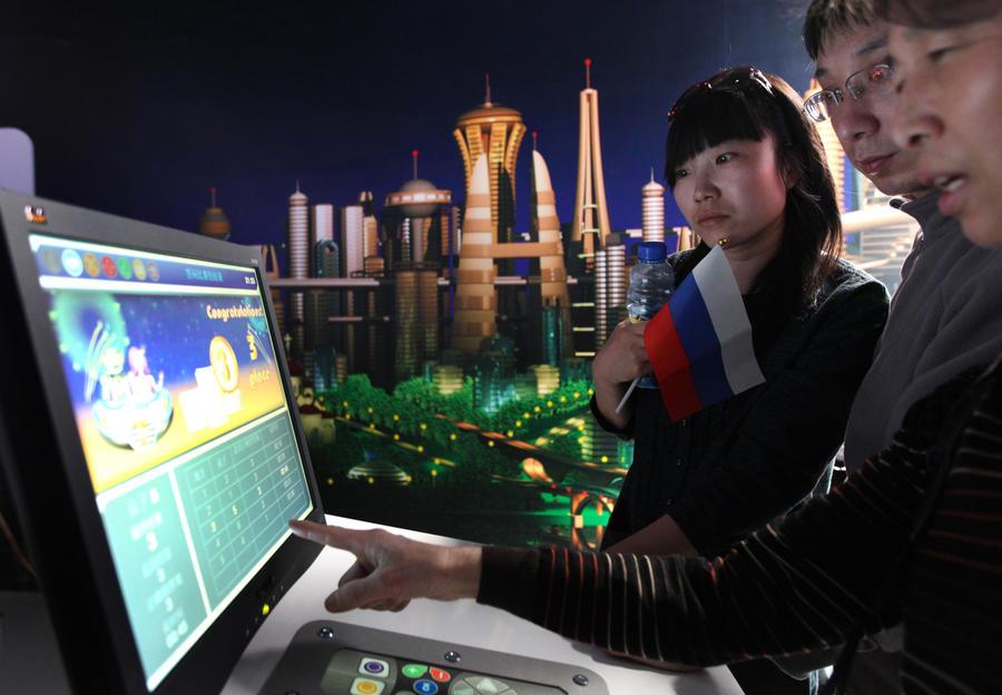 Китайская программа-шпион следила за российскими ведомствами