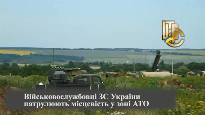 Накануне крушения Boeing 777 телеканал Минобороны Украины показал ЗРК «Бук» в зоне силовой операции