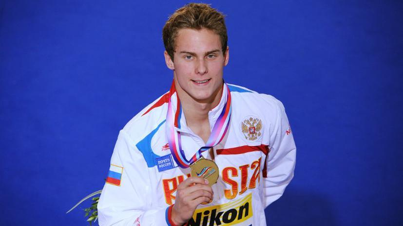Владимир Морозов завоевал золотую медаль на чемпионате мира по плаванию в Стамбуле