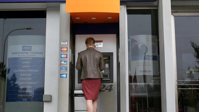 ЕС убрал барьер для финансирования оппозиции в Сирии: банкам разрешили открывать там филиалы