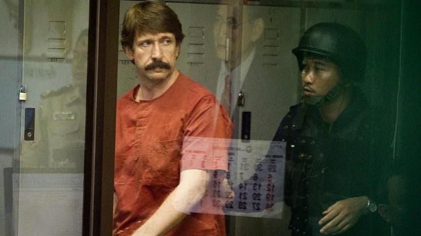 Виктор Бут: Я необоснованно нахожусь в блоке для особо опасных преступников