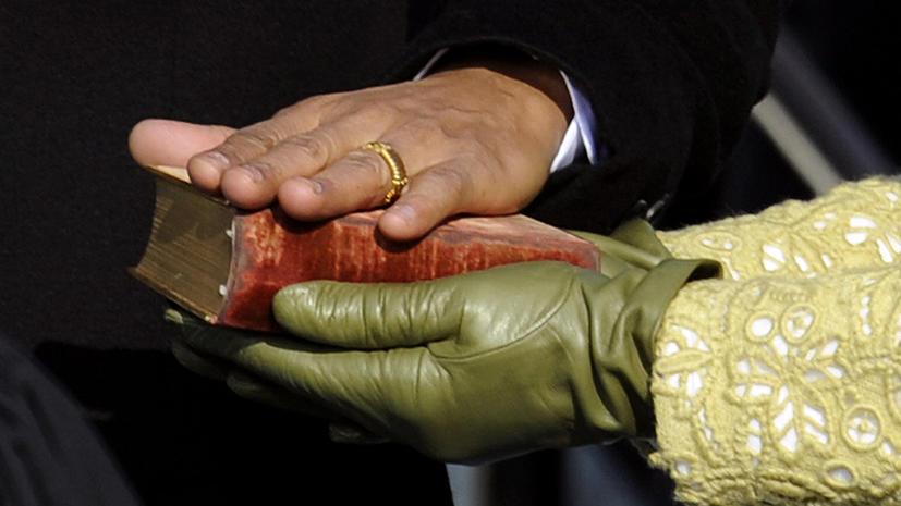 Президент Обама поклянется в верности США на Библиях Линкольна и Кинга