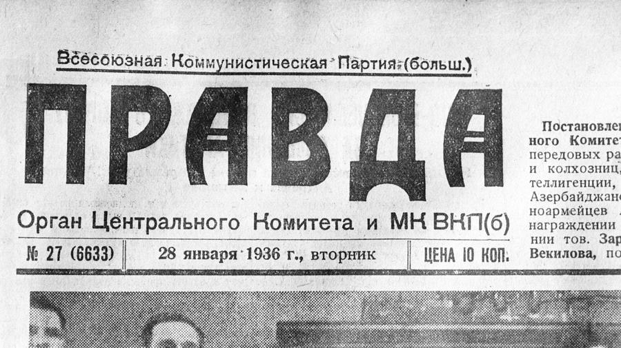 Двум «Правдам» не бывать: Ответ Маккейна Путину запутал российские СМИ