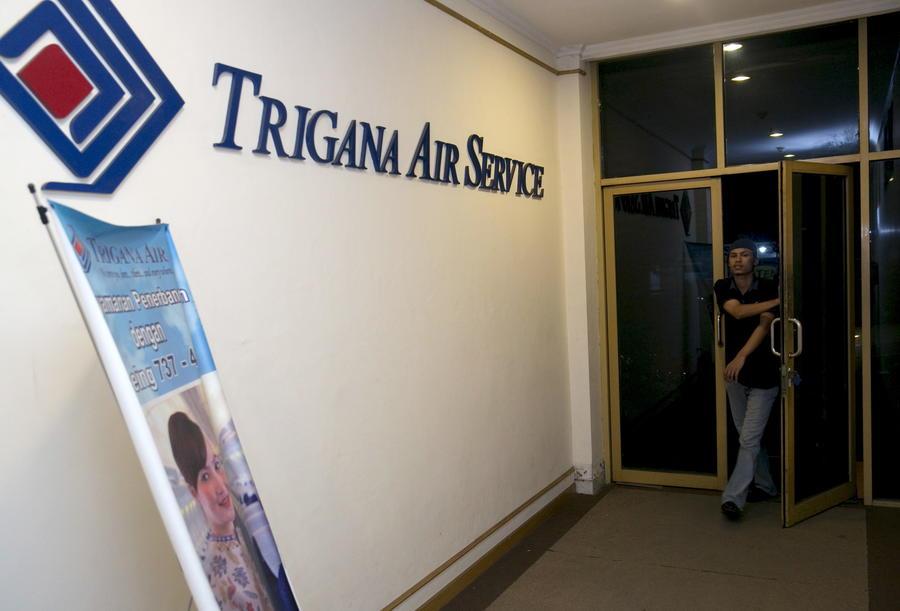 Спасатели обнаружили обломки разбившегося в Индонезии пассажирского самолёта