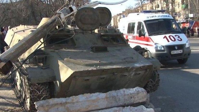 Жители Константиновки пришли в ярость после того, как украинский БМД задавил ребёнка