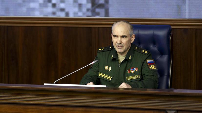 Заявление начальника ГОУ Генштаба РФ Сергея Рудского по инциденту с самолётом Су-24 в Турции