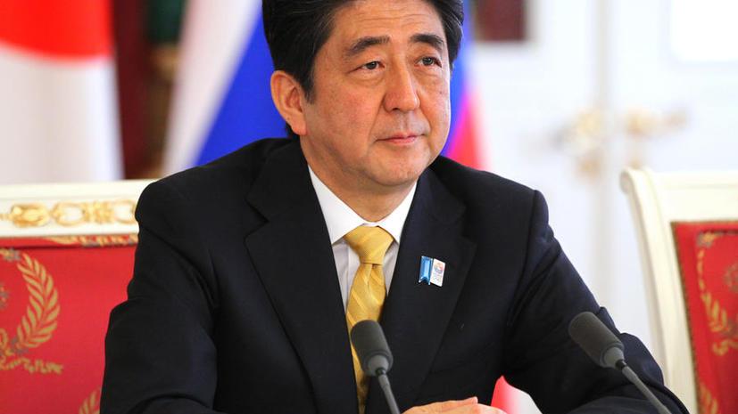 Премьер-министр Японии призвал Китай отказаться от применения силы