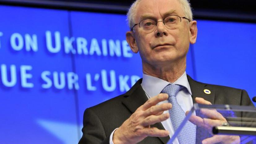 Евросоюз расширил список лиц, в отношении которых вводятся санкции