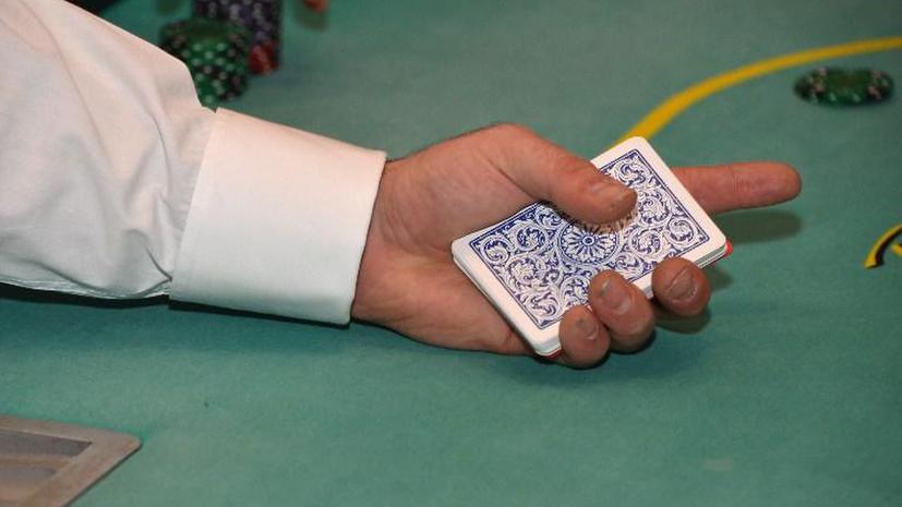 В Новой Зеландии пьяный мужчина проиграл в покер своё имя