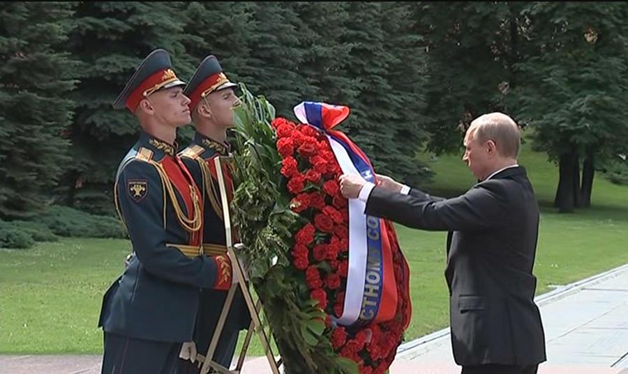В России проходят памятные мероприятия, посвящённые Дню памяти и скорби